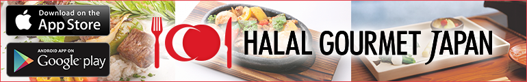 HALAL GOURMET JAPAN