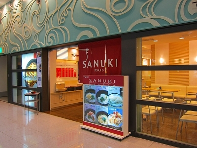 Muslim Friendly In Airports Halal Media Japan