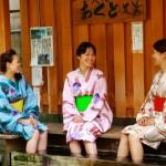 ashi-yu