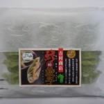 Asian Gyoza package