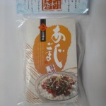 Aji-Goma-Don package