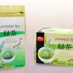 Halal Tea: UNOIKE SEICHA FACTORY, CO.LTD