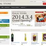 Made in Japan Halal E Commerce Shop