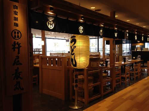 Outward of Halal Udon restaurant at Narita Airport