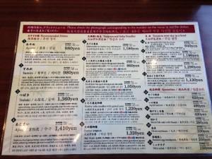 Menu in Japanese, English, Chinese, and Korean