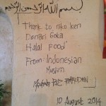 Muslim's message on the wall.