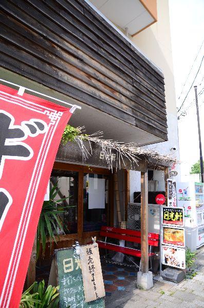 outward of Nikko-ken