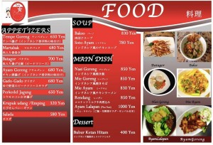 One of Indonesian Restaurant's Menus which serve halal food