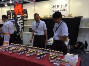 Kappou Yama at HKTDC Food Expo 2014