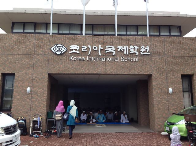 Korea International School