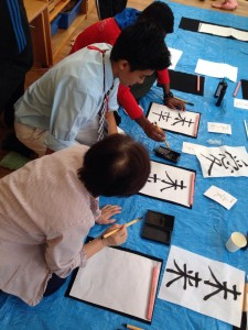 They learn calligraphy, too.