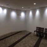 Prayer room at Kansai International Airport