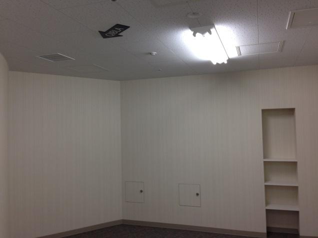 the inside of prayer room