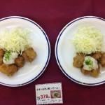 Kara-age Chicken (fried chicken)