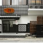 Khaosan Tokyo - SAMURAI