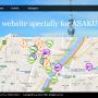 A Website Specially for ASAKUSA