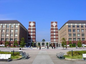 Ritsumeikan Asian Pacific University