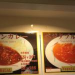 halal corresponding menu