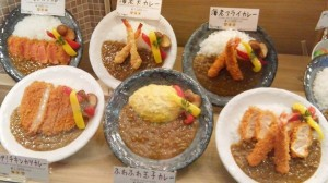 Japanese style curry menu