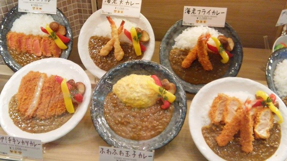Anese Style Curry Menu