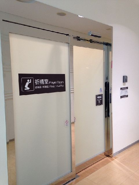 prayer room at Takashimaya