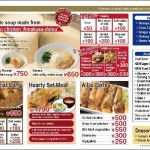 IPPIN menu