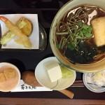 agemochi(fried mochi) soba set