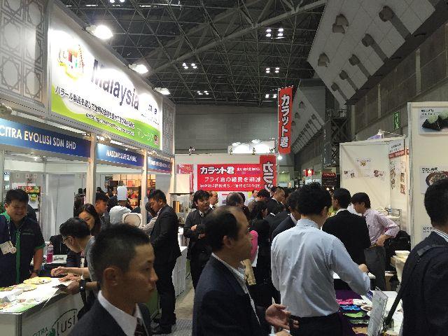 Flash Report of 2nd Halal Market Fair | Halal Media Japan