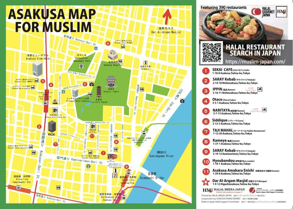 We released the second edition of ASAKUSA MAP FOR MUSLIM Halal