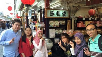 Hyobando. We all got halal snacks as souvenirs.