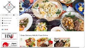Taste & Discover Japan