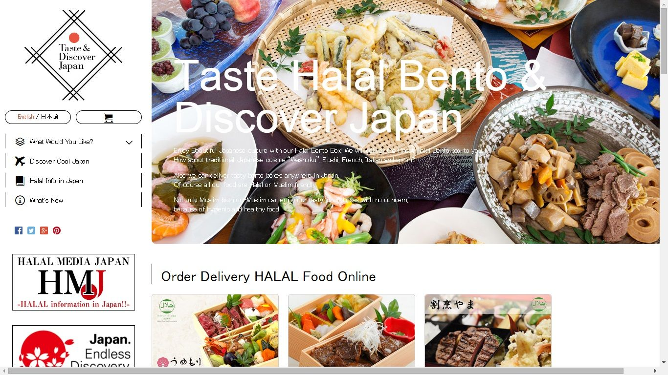 New Halal Delivery Service Has Been Launched Online Ordering Halal Food Shouldn T Be Harder Than Eating It Halal Media Japan