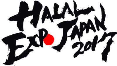 Halal Expo Japan 2017 in Asakusa, Tokyo