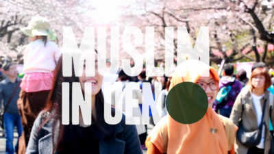 Muslim-friendly Town Taito City Ueno