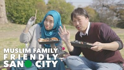 muslim-family-friendly-sano
