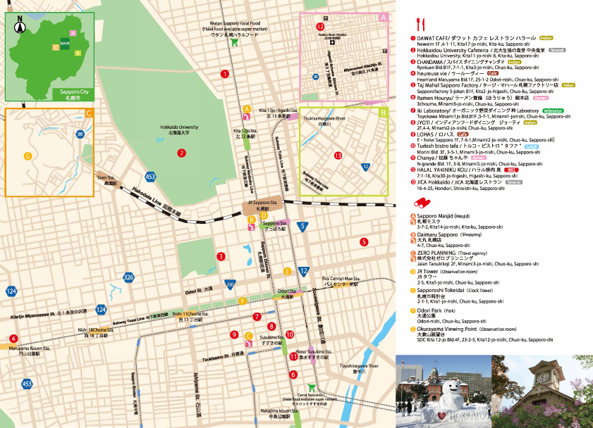 tourist map of japan pdf