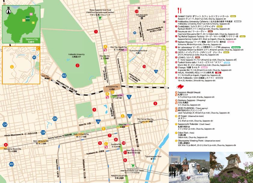 SAPPORO MAP FOR MUSLIM HALAL HOKKAIDO MAP
