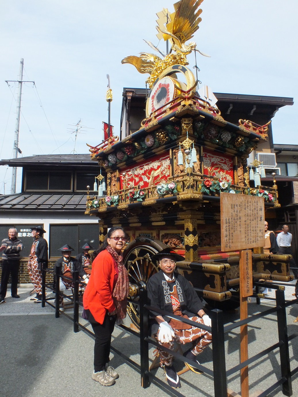 takayama muslim Everything about modern and traditional japan with emphasis on travel and living related information.