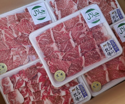 It is finally here after the long wait! HALAL-certified Awa beef (Wagyu) will be available for sales starting the day of the Expo!! | Halal Media Japan