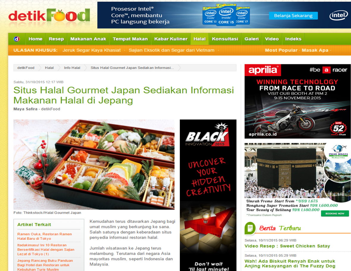HGJ was featured on Detik, online news portal in Indonesia