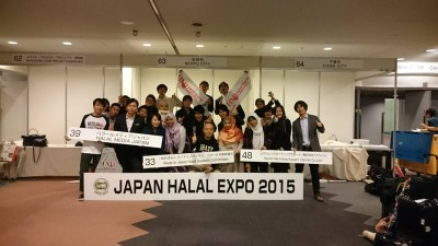 EXPO 集合写真