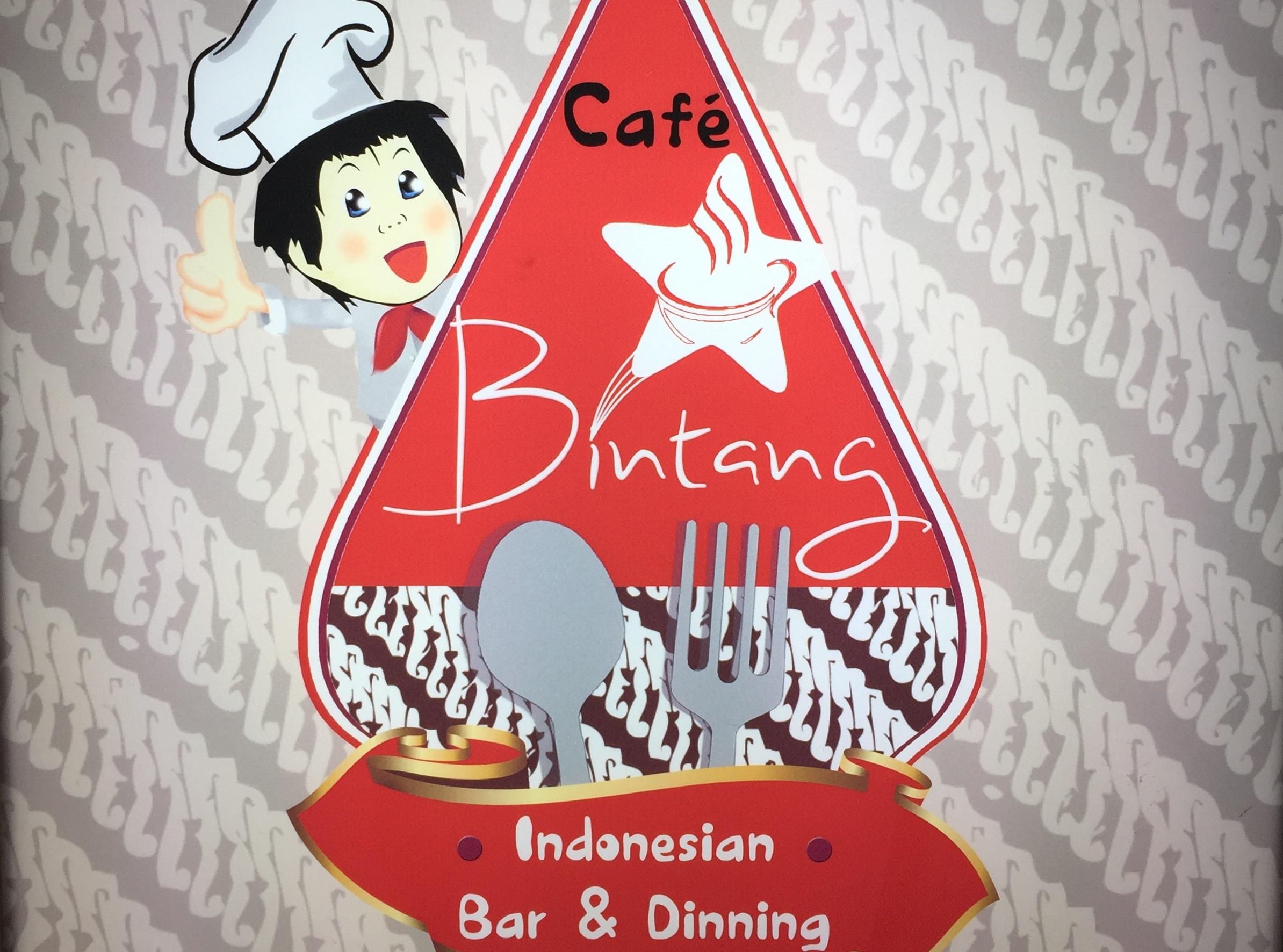 BINTAN1