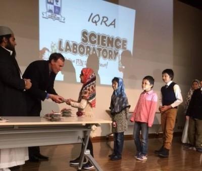 IQRA2