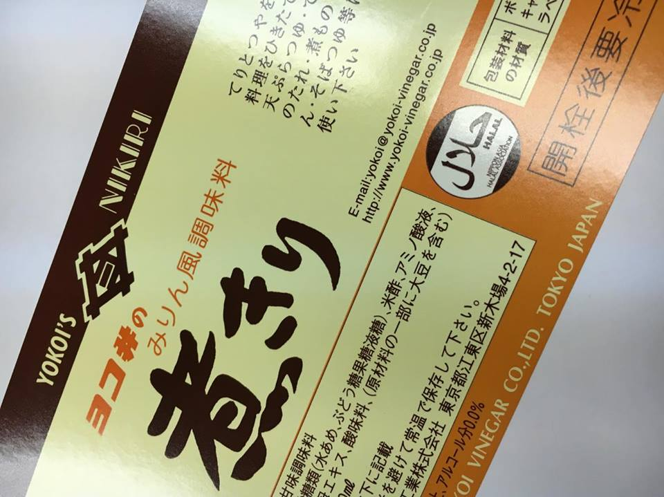 YOKOI2