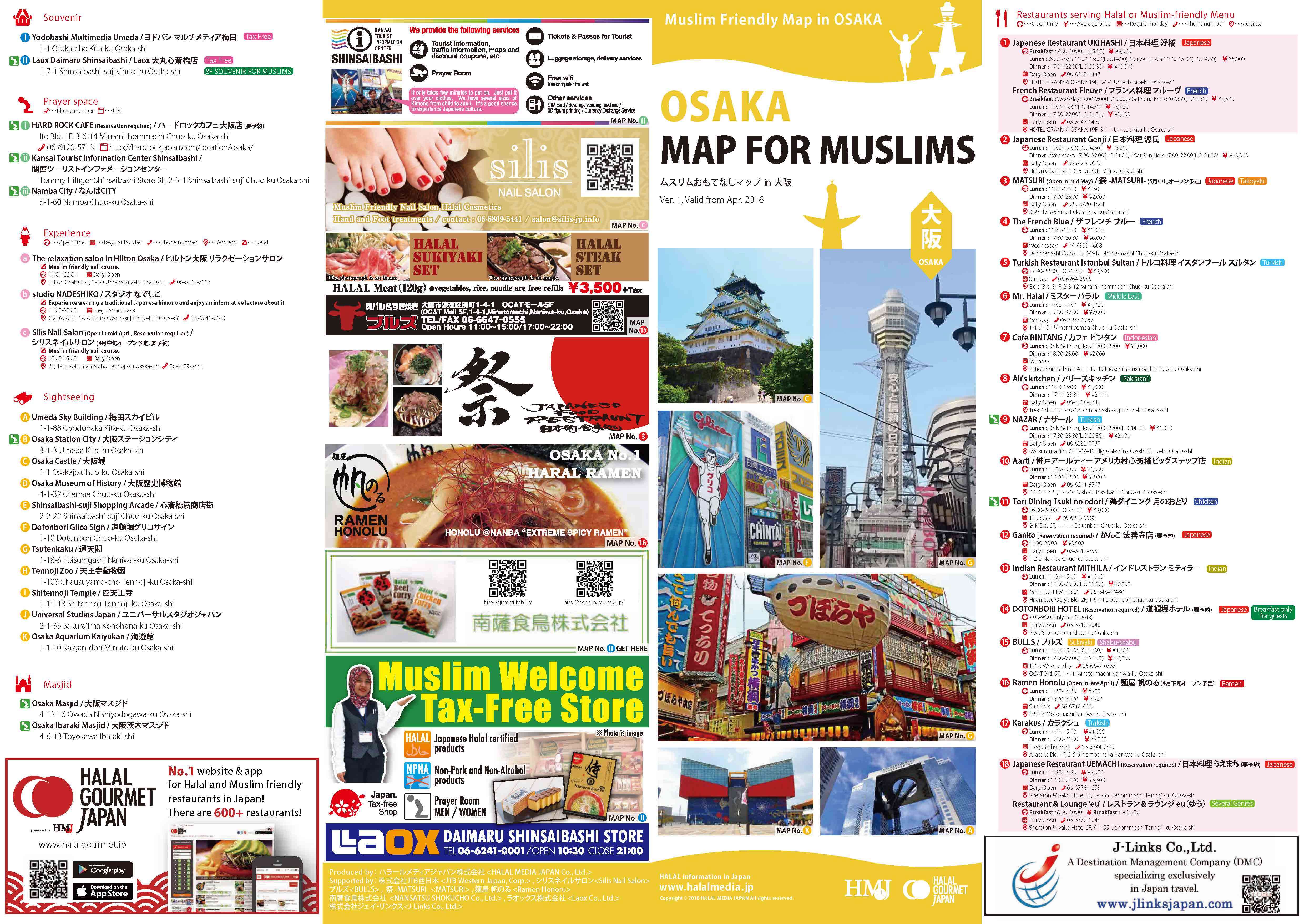 OSAKA MAP FOR MUSLIMS Has Been Finally Released Enjoy Osaka - Japan map travel guide