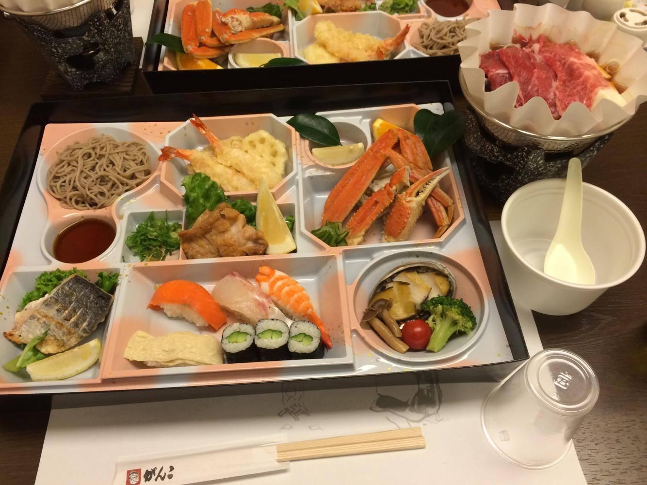 Kyoto Kitchen Menu