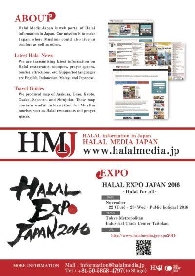 HMJ Profile