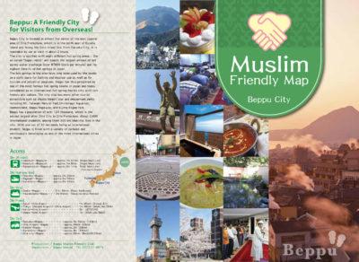 Beppu Map