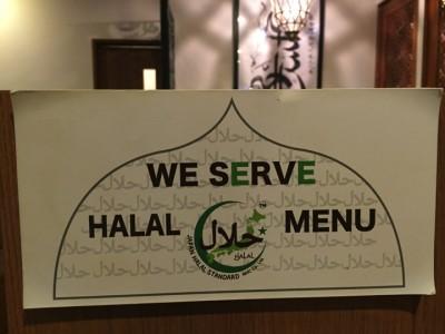 ムスリム飯店⑥