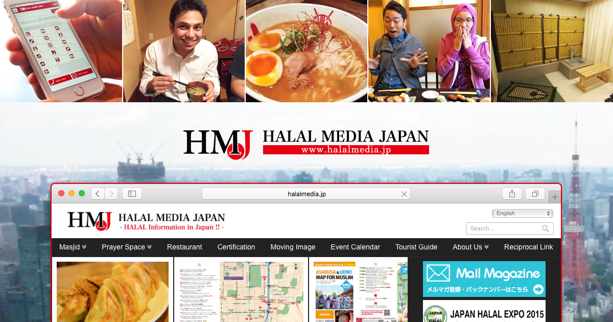 Halal Media Japan  95c6e90978